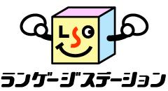 タイ語のことならTLS大阪校へ